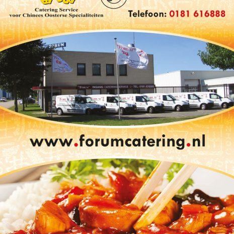 Forumcatering